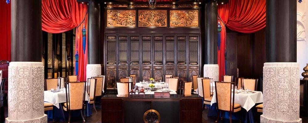 Lili, le restaurant Cantonais du Peninsula